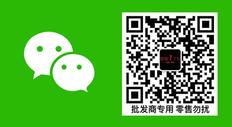 wechat 1-chome