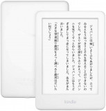 Kindle 2020 Wi-Fi 8GB ホワイト 0841667128252